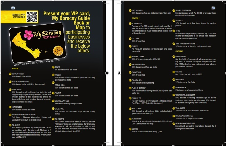 VIP Card Section